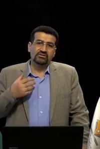 ویدیو آموزشی اصول فقه